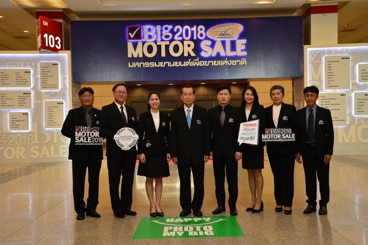 พิธีเปิดงาน Big Motor Sale 2018 Daily News