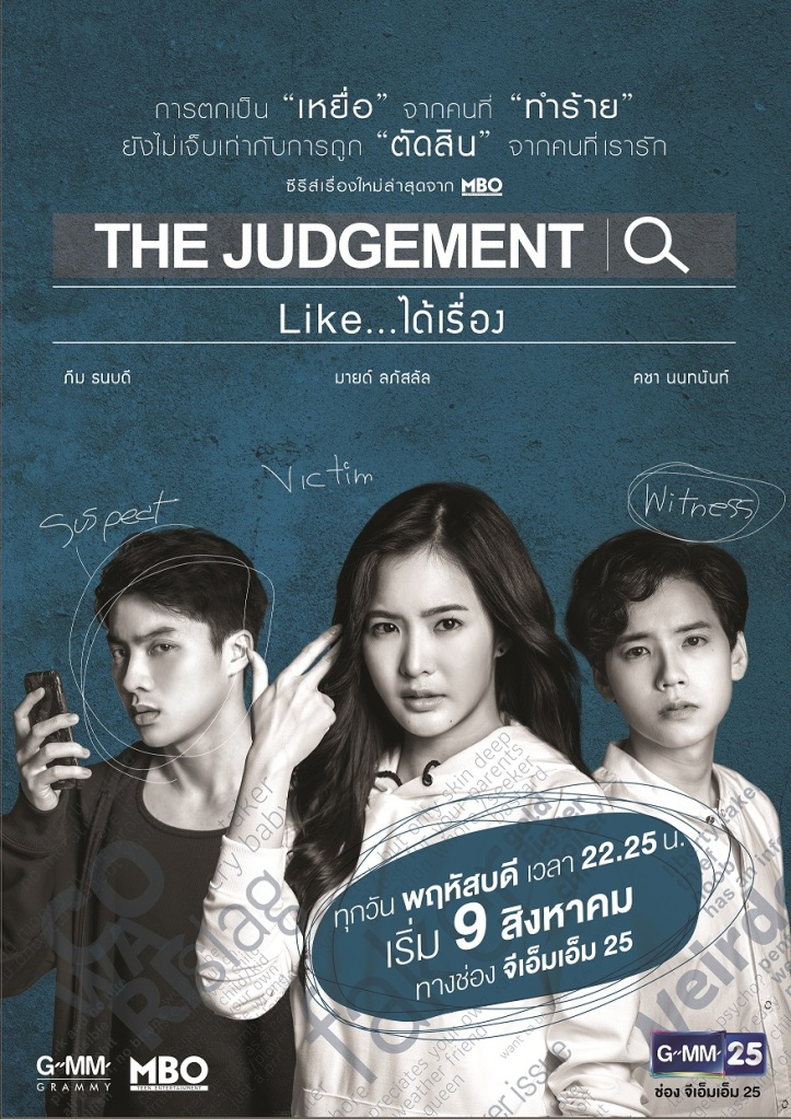 FINAL Poster Judgement thai