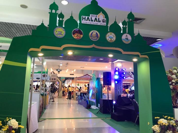 Halal International Show 2018